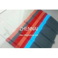Wholesale Roofing PVC roofing sheet 2 layer from china suppliers