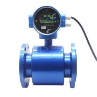 Integrated Type Electromagnetic Flow Meter