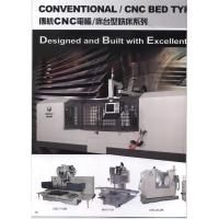 Wholesale CNC bed type milling machines from china suppliers