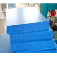 Wholesale Industry Packing Coroplast Sheets 4x8 from china suppliers