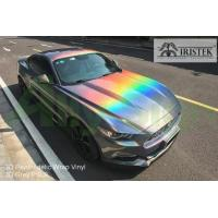 Buy cheap Iristek 3D Psychedelic Wrap Vinyl Car Wrap Film from wholesalers