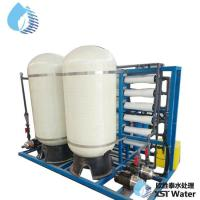 Wholesale commercial large scale water purification system/ro water purification machine from china suppliers