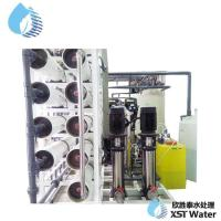 Wholesale pharmacy use water, industrial use water RO pure water making machine from china suppliers