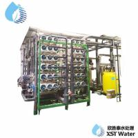 Wholesale 250LPH EDI and RO system ultra pure water deionized water plant from china suppliers
