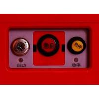 Wholesale Automatic fire alarm Emergency start and stop button from china suppliers