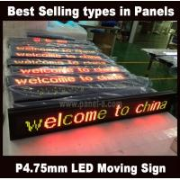 Product: RGY indoor programmable message board