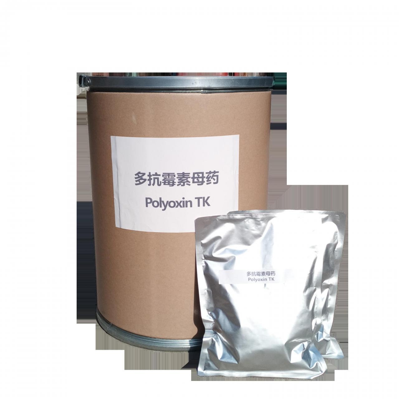 Wholesale Polyoxins from china suppliers