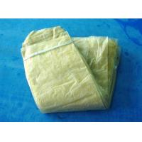 Wholesale Dried hog casing from china suppliers