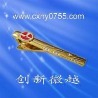 Wholesale Medal And Decoration PVC-Keychain from china suppliers