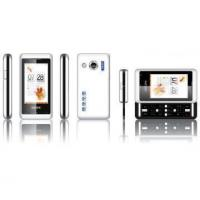 Buy cheap Dual Network Handsets CB-Q7 from wholesalers