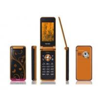 Buy cheap GSM handsets from wholesalers
