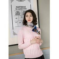 Wholesale Lafoppa Crew Neck Cashmere Sweater from china suppliers