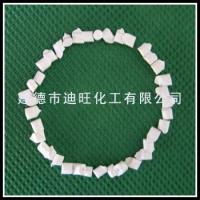 Wholesale Nonwovens Masterbatch from china suppliers