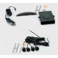 Wireless LED parking sensor system--HF609E