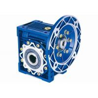 Buy cheap RV Worm Gear Box from wholesalers