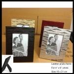 Wholesale 5025B simulated leather picture frame from china suppliers