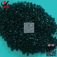 Wholesale Pom carbon grade from china suppliers
