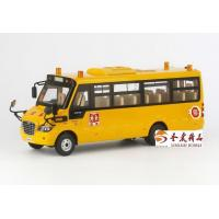 Wholesale Car Model 1:32 Higer School Bus from china suppliers