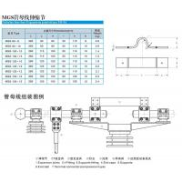 Wholesale Tubular bus-bar expansion joints from china suppliers