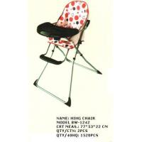 China Children Ride-on Cars BW-1242 Baby stroller on sale