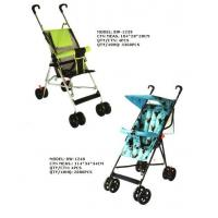 China Children Ride-on Cars BW-1239, BW-1240 Baby stroller on sale