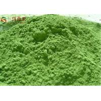 China Fresh Dehydrated Green Barley Grass Powder Anti - Oxidant To Reduce Aging Signs on sale