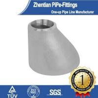 China Flange eccentric reducer on sale