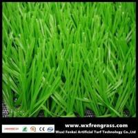 China Artificial turf for football field on sale