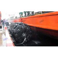 Wholesale Yokohama Type Pneumatic Rubber Fender from china suppliers