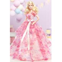 Wholesale Barbie Doll from china suppliers