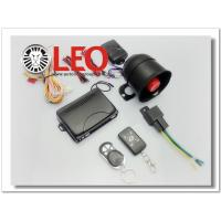 Wholesale Car Alarm Car Alarm With Ultrasonic Sensor Output from china suppliers