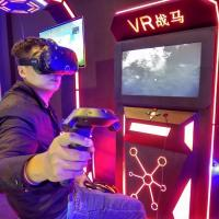 Wholesale VR Horse in Easyfun Hot Sale Virtual Reality Horse Riding Simulator for Unskilled Horse Rider from china suppliers