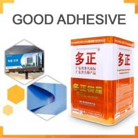 Wholesale PU Glue for PVC and Vinyl Flex Banner Seaming from china suppliers