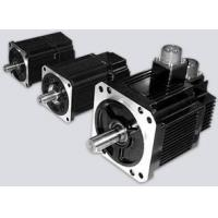 Wholesale General actuating motor from china suppliers