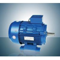 Wholesale Y2 series three-phase asynchronous motor from china suppliers