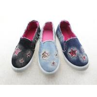Buy cheap Children's shoes8 from wholesalers