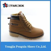 Buy cheap High quality ladies Boots Warm Winter led snow Boot Women martin Boots from wholesalers