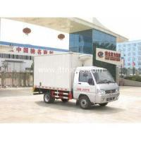 China Refrigerator Truck Dongfeng refrigerated freezer truck body for sale on sale