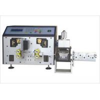 Wholesale RX-360 Computer Wire Stripping Machine from china suppliers