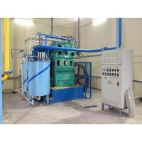 Buy cheap O2/N2/Ar Gas Compressor from wholesalers