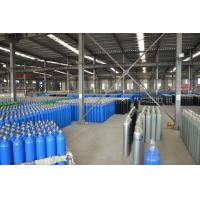 Buy cheap Industrial Gas Cylinder from wholesalers