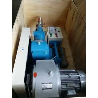 Buy cheap Cryogenic Liquid CO2 Pump from wholesalers