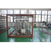 Buy cheap Industrial Gas Filling SKid from wholesalers