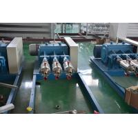 Buy cheap Cryogenic LNG Pump from wholesalers