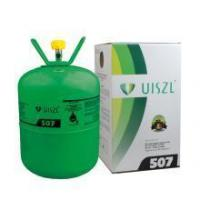 China Refrigerant gas R125 Ton Cylinder ISO TANK on sale