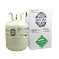 Wholesale HFC Blend Refrigerant Gas R407C from china suppliers