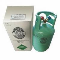 Wholesale High Quality Blend Refrigerant Gas R507 from china suppliers