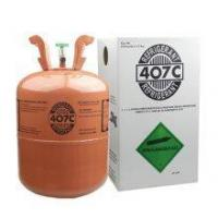 Wholesale Refrigerant Gas R125/ Extinguishing Agent from china suppliers