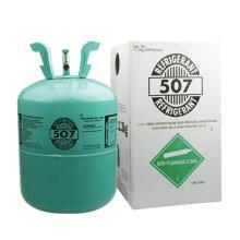 Quality Refrigerant gas R600A 30lb/6.5kg disposable cylinder for sale