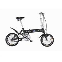 BB1102 Electric Bicycle (BB1102)